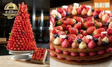【年度食材-士多啤梨篇】旺角士多啤梨下午茶自助餐 巨型千層酥+忌廉草莓三文治|自助餐我要