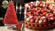 【年度食材-士多啤梨篇】旺角士多啤梨下午茶自助餐 巨型千層酥+忌廉草莓三文治 自助餐我要