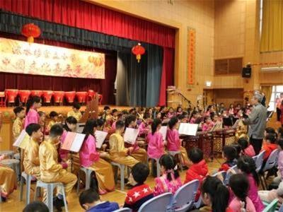中國文化嘉年華