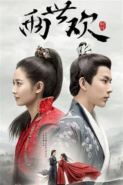 The Love Lasts Two Minds Episode 26