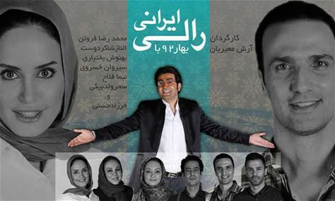 Rally Irani Episodes: 24