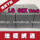 G8X ThinQ (g850)