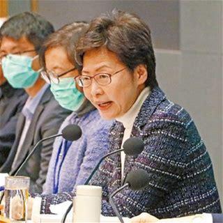 內地抵港強制檢疫14日 2月8日生效