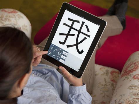 Understanding Mandarin Chinese Tones
