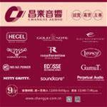 昌業音響 ChangYe Audio Ltd 誠實 專業 友善