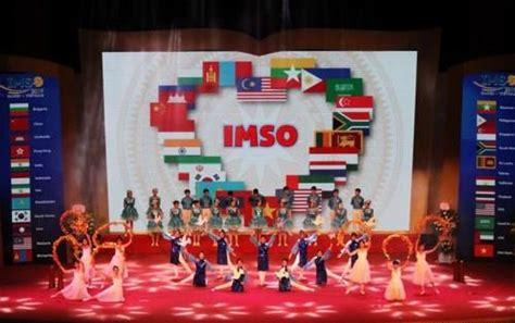 Khai mạc kỳ thi Olympic Toán và Khoa học quốc tế -