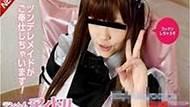 天然素人 101014_01 第一次扮演女僕的豐滿誘人美少女~白井茜