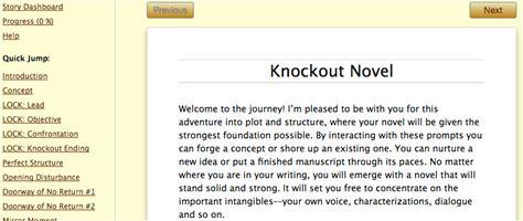 Knockout Novel