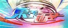 東張西望 - 主頁 - tvb.com