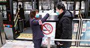 上海官方稱氣溶膠可傳病毒 專家籲有呼吸道徵狀者勿打邊爐