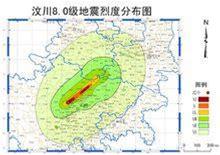 汶川地震烈度图