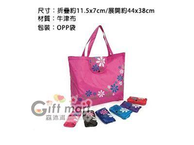 花漾暗釦購物袋