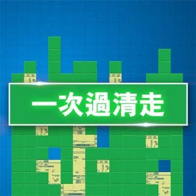 「分期貸款」結餘轉戶計劃 每月平息低至0.0920%兼享高達HK$2,000現金券