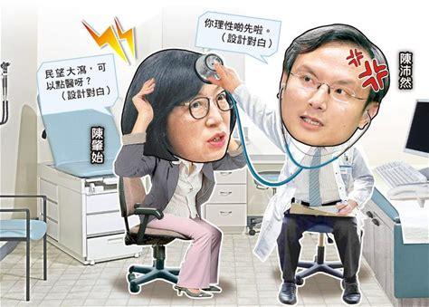 政Whats噏:抗疫慢懶理專家意見 陳肇始被暗批唔理性