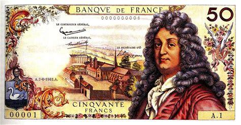 La Revue de Presse Internationale Economique de Pierre Jovanovic - depuis Fevrier 2008