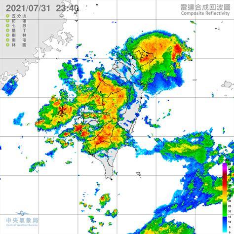雷達回波 - 中央氣象局全球資訊網
