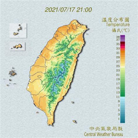 溫度分布圖 - 中央氣象局全球資訊網
