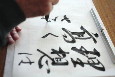 Beginner's Guide to Kanji, Hiragana and Katakana Japanese Writing
