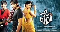 Vedam' dubbed in Hindi as 'Antim Faisla'