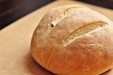 bake! boule   Bon Appetit Hon