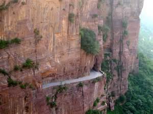 Guoliang Tunnel, 郭亮村, 万仙山景区