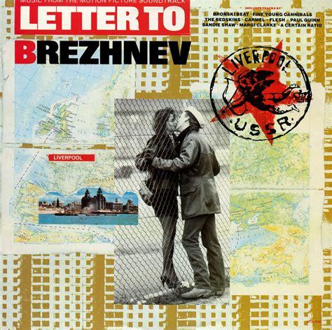 Letter To Brezhnev - Original Soundtrack, Alan Gill OST LP/CD