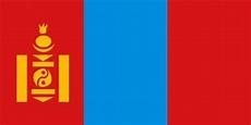 Mongolia Clip Art at Clker.com - vector clip art online ...