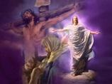 Jesus Resurrection Pictures
