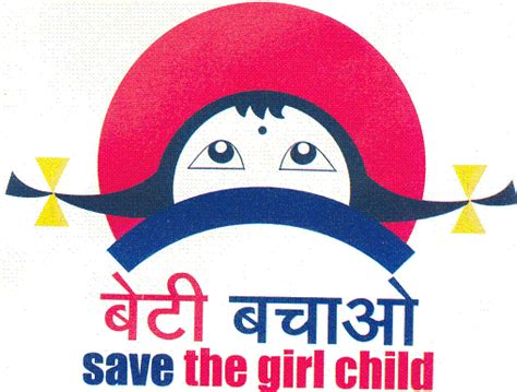 Save The Girl Child - A Moment Please