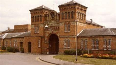 Broadmoor Hospital sirens sound after thunder - BBC News