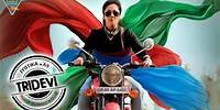 Jyothika latest Supet Hit TRIDEVI Hindi Dubbed Movie | Urvashi, Bhanupriya, Nassar | BollywoodMovies