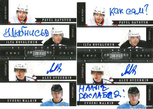 How Evgeni Malkin accidentally created awesome hockey cards